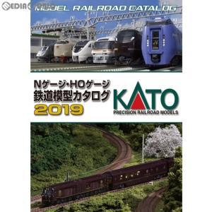 『中古即納』{RWM}25-000 KATO(カトー) Nゲージ・HOゲージ 鉄道模型カタログ 2019 書籍 KATO(カトー)(20181231) media-world