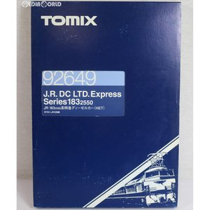 『中古即納』{RWM}92649 JR 183-2550系 特急ディーゼルカー(HET) 6両セット Nゲージ 鉄道模型 TOMIX(トミックス)(20041231)|media-world