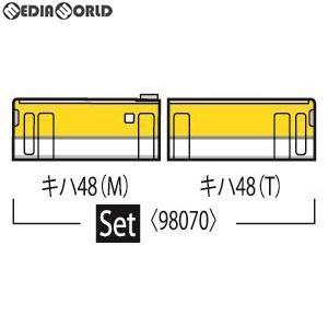 『予約安心出荷』{RWM}98070 JR キハ48-0形ディーゼルカー(広島色)セット(2両) Nゲージ 鉄道模型 TOMIX(トミックス)(2019年8月)|media-world