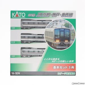 『予約安心出荷』{RWM}10-1574 321系 JR京都・神戸・東西線 3両基本セット Nゲージ 鉄道模型 KATO(カトー)(2019年8月) media-world