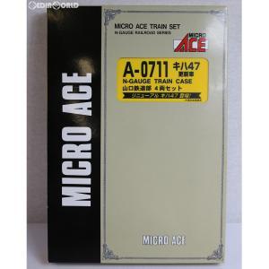 『中古即納』{RWM}A0711 キハ47 更新車・山口鉄道部 4両セット Nゲージ 鉄道模型 MICRO ACE(マイクロエース)(20040630)|media-world