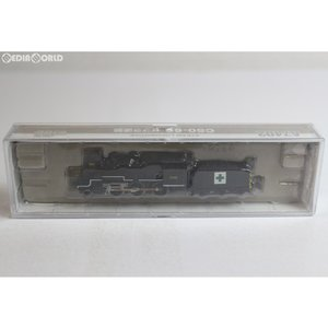 『中古即納』{RWM}A7402 C50-66 ゼブラ塗装 Nゲージ 鉄道模型 MICRO ACE(マイクロエース)(20010911)|media-world