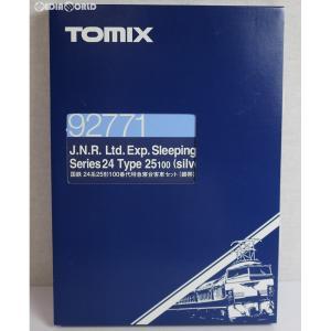 『中古即納』{RWM}92771 国鉄 24系25形100番代特急寝台客車(銀帯)セット(7両) Nゲージ 鉄道模型 TOMIX(トミックス)(20060831)|media-world