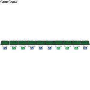 『予約安心出荷』{RWM}98331 JR 87系寝台ディーゼルカー(TWILIGHT EXPRESS 瑞風)基本セット(5両) Nゲージ 鉄道模型 TOMIX(トミックス)(2019年9月)|media-world