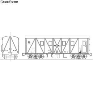 『予約安心出荷』{RWM}国鉄 ケ10形 検重車 組立キット Nゲージ 鉄道模型 ワールド工芸(2019年7月)|media-world
