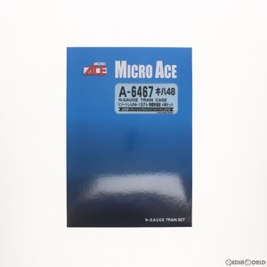 『予約安心出荷』{RWM}A6467 キハ48・リゾートしらかみ・くまげら・増備車連結 4両セット Nゲージ 鉄道模型 MICRO ACE(マイクロエース)(2019年9月) media-world