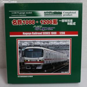 『中古即納』{RWM}4047 名鉄1000・1200系パノラマsuper一部特別車B編成 基本4輛編成セット(動力付き) Nゲージ 鉄道模型 GREENMAX(グリーンマックス)(20070430)|media-world