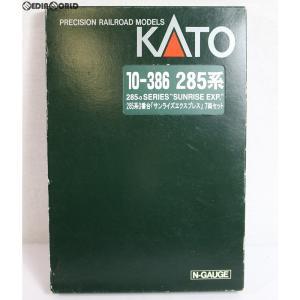 『中古即納』{RWM}10-386 285系0番台「サンライズエクスプレス」(JR西日本仕様) 7両セット Nゲージ 鉄道模型 KATO(カトー)(20040930)|media-world