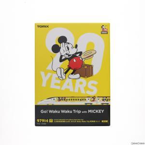 『予約安心出荷』{RWM}97914 限定品 九州新幹線800-1000系(JR九州 Waku Waku Trip 新幹線)セット(6両) Nゲージ 鉄道模型 TOMIX(トミックス)(2019年10月)|media-world