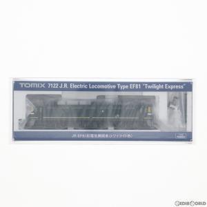 『予約安心出荷』{RWM}7122 JR EF81形電気機関車(トワイライト色) Nゲージ 鉄道模型 TOMIX(トミックス)(2019年10月)|media-world