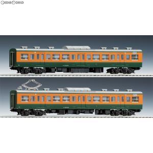 『新品』『O倉庫』{RWM}HO-068 国鉄 113-2000系 近郊電車(湘南色) 増結セット(T)(2両) HOゲージ 鉄道模型 TOMIX(トミックス)(20110531)|media-world