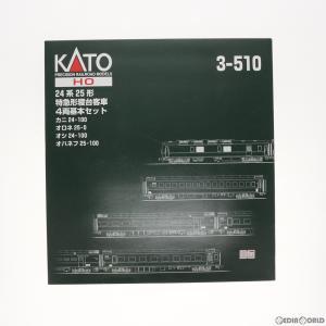 『中古即納』{RWM}3-510 (HO)24系25形寝台特急客車 4両基本セット HOゲージ 鉄道模型 KATO(カトー)(20051231)|media-world