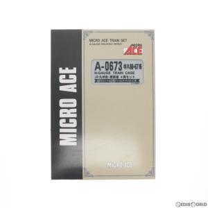 『中古即納』{RWM}A0673 キハ66・67系 JR九州色 更新車 4両セット Nゲージ 鉄道模型 MICRO ACE(マイクロエース)(20040430)|media-world