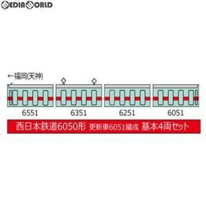 『予約安心出荷』{RWM}301530 鉄道コレクション(鉄コレ) 西日本鉄道6050形更新車 6051編成 基本4両セット Nゲージ 鉄道模型 TOMYTEC(トミーテック)(2019年9月)|media-world