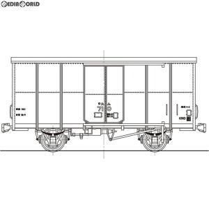 『予約安心出荷』{RWM}16番 国鉄 スム1形 有蓋車 組立キット HOゲージ 鉄道模型 ワールド工芸(2019年8月)|media-world