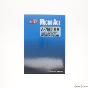 『予約安心出荷』{RWM}A7980 都営5000形 旧塗装 6両セット Nゲージ 鉄道模型 MICRO ACE(マイクロエース)(2019年10月)|media-world