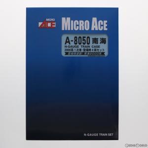 『予約安心出荷』{RWM}A8050 南海2000系 1次車・登場時 4両セット Nゲージ 鉄道模型 MICRO ACE(マイクロエース)(2019年10月)|media-world