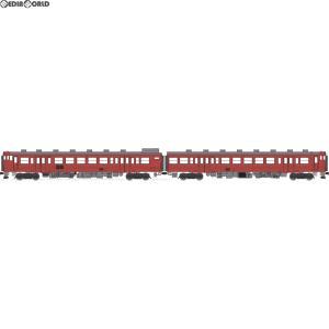 『予約安心出荷』{RWM}TW47-0R-MTS 国鉄キハ47首都圏色0番代動力付・1000番代動力なしセット HOゲージ 鉄道模型 TRAMWAY(トラムウェイ)(2019年末) media-world