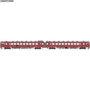 『予約安心出荷』{RWM}TW48-0R-MTS 国鉄キハ48首都圏色-0番代動力付・1000番代動力なしセット HOゲージ 鉄道模型 TRAMWAY(トラムウェイ)(2019年末) media-world
