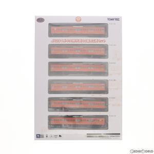『予約安心出荷』{RWM}303022 鉄道コレクション(鉄コレ) JR201系中央線快速 H4編成 6両セット Nゲージ 鉄道模型 TOMYTEC(トミーテック)(2019年10月) media-world