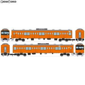 『予約安心出荷』{RWM}301752 鉄道コレクション(鉄コレ) JR201系中央線快速 H4編成 4両セット Nゲージ 鉄道模型 TOMYTEC(トミーテック)(2019年10月) media-world