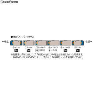 『予約安心出荷』{RWM}HO-9047 JR キハ261 1000系特急ディーゼルカー(Tilt261ロゴ)セット(4両) HOゲージ 鉄道模型 TOMIX(トミックス)(2019年12月) media-world