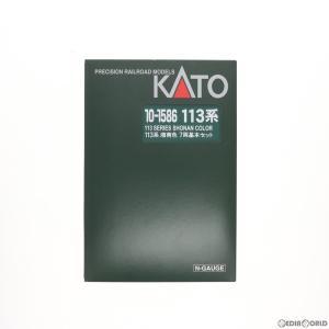 『新品』『O倉庫』{RWM}10-1586 113系 湘南色 7両基本セット Nゲージ 鉄道模型 KATO(カトー)(20191227)|media-world