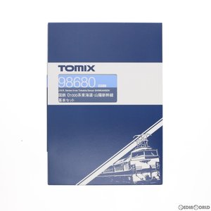 『中古即納』{RWM}98680 国鉄 0-1000系東海道・山陽新幹線 基本セット(6両) Nゲージ 鉄道模型 TOMIX(トミックス)(20200118)|media-world