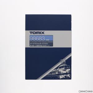 『新品』『O倉庫』{RWM}98683 JR N700-4000系(N700A)東海道・山陽新幹線 基本セット(8両) Nゲージ 鉄道模型 TOMIX(トミックス)(20200125)|media-world