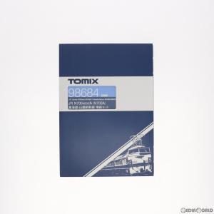 『新品』『O倉庫』{RWM}98684 JR N700-4000系(N700A)東海道・山陽新幹線 増結セット(8両) Nゲージ 鉄道模型 TOMIX(トミックス)(20200125)|media-world