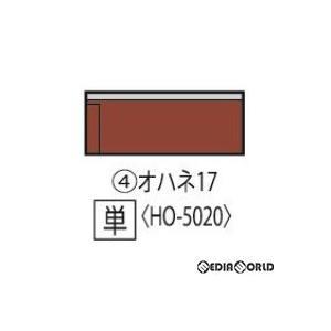 『新品』『O倉庫』{RWM}HO-5020 国鉄客車 オハネ17形(電気暖房・茶色) HOゲージ 鉄道模型 TOMIX(トミックス)(20200229)|media-world