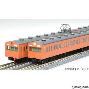 『予約安心出荷』{RWM}98371 国鉄 103系通勤電車(初期型非冷房車・オレンジ) 基本セットB(4両) Nゲージ 鉄道模型 TOMIX(トミックス)(2020年5月)|media-world