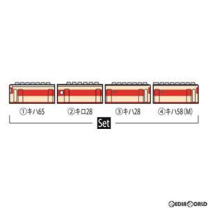 『予約安心出荷』{RWM}98369 JR キハ58系急行ディーゼルカー(のりくら)セット(4両) Nゲージ 鉄道模型 TOMIX(トミックス)(2020年6月)|media-world