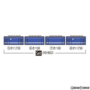 『予約安心出荷』{RWM}HO-9052 JR 50-5000系客車セット(4両) HOゲージ 鉄道模型 TOMIX(トミックス)(2020年5月)|media-world