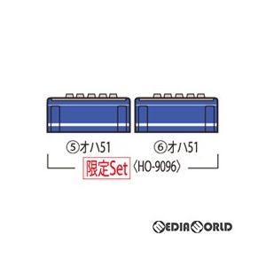 『予約安心出荷』{RWM}HO-9096 限定品 JR 50系51形客車(海峡色)セット(2両) HOゲージ 鉄道模型 TOMIX(トミックス)(2020年5月)|media-world