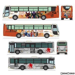 『予約安心出荷』{RWM}311324 ザ・バスコレクション 小田急箱根高速バス エヴァンゲリオンラッピング2台セット Nゲージ 鉄道模型 TOMYTEC(トミーテック)|media-world