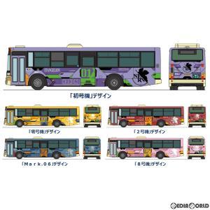 『予約安心出荷』{RWM}310839 ザ・バスクレクション 箱根登山バス エヴァンゲリオンバス5台セット Nゲージ 鉄道模型 TOMYTEC(トミーテック)(2020年6月)|media-world