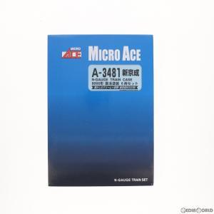 『予約安心出荷』{RWM}A3481 新京成8000形 復活塗装 6両セット Nゲージ 鉄道模型 MICRO ACE(マイクロエース)(2020年5月)|media-world