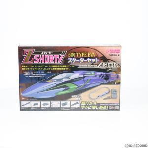『予約安心出荷』{RWM}SG004-2 Zショーティー 500 TYPE EVA スターターセット Zゲージ 鉄道模型 ROKUHAN(ロクハン/六半)(2020年4月)|media-world