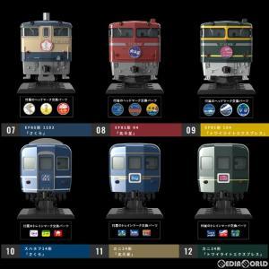 『予約安心出荷』{RWM}(BOX)302988 鉄顔(てつがん)コレクション vol.2 HOゲージ 鉄道模型(6個) TOMYTEC(トミーテック)(2020年7月) media-world