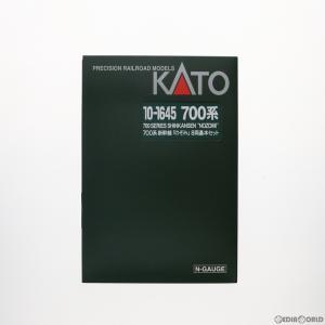 『予約安心出荷』{RWM}10-1645 700系新幹線「のぞみ」 8両基本セット Nゲージ 鉄道模型 KATO(カトー)(2020年8月)|media-world