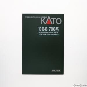 『予約安心出荷』{RWM}10-1646 700系新幹線「のぞみ」 8両増結セット Nゲージ 鉄道模型 KATO(カトー)(2020年8月)|media-world