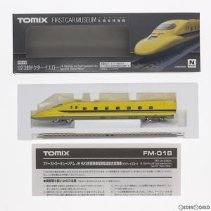 『予約安心発送』{RWM}FM-018 ファーストカーミュージアム JR 923形新幹線電気軌道総合試験車(ドクターイエロー) Nゲージ 鉄道模型 TOMIX(トミックス)|media-world