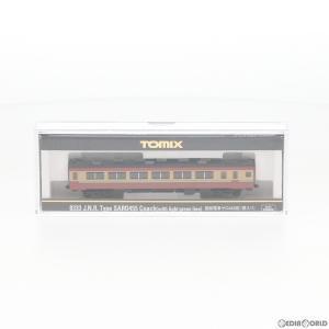 『中古即納』{RWM}8333 国鉄電車 サロ455形(帯入り) Nゲージ 鉄道模型 TOMIX(トミックス)(20030822)|media-world