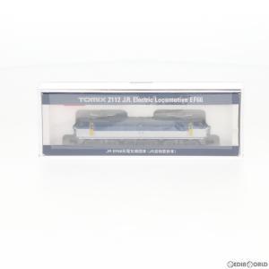 『中古即納』{RWM}2112 JR EF66形 電気機関車(JR貨物更新車) Nゲージ 鉄道模型 TOMIX(トミックス)(19971231) media-world