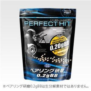 『新品即納』{MIL}東京マルイ PERFECT HIT(パーフェクトヒット) ベアリング研磨 0.2gBB弾(3200発)(20150223)|media-world