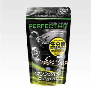 『新品即納』{MIL}東京マルイ PERFECT HIT(パーフェクトヒット) ベアリングバイオ 0.2gBB弾(1600発)(20150223)|media-world
