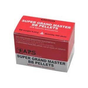『新品』『O倉庫』{MIL}マルゼン APS スーパーグランドマスター BB弾(500発)(20090501)|media-world
