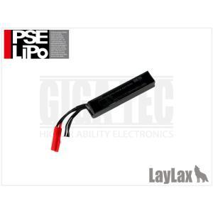 『新品即納』{MIL}LayLax(ライラクス)PSEリポバッテリー7.4V 電動コンパクトマシンガンタイプ(新価格)(20151015)|media-world