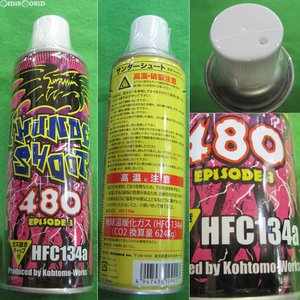 『新品即納』{MIL}東洋化学商会 サンダーシュート HFC134aガス 480g(20111230)|media-world